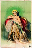 Madame DuBarry - German Movie Poster (xs thumbnail)