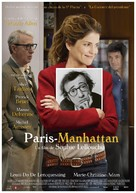 Paris Manhattan - Spanish Movie Poster (xs thumbnail)