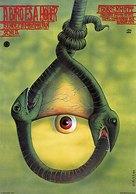 Der Richter und sein Henker - Hungarian Movie Poster (xs thumbnail)