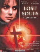 Lost Souls - Italian poster (xs thumbnail)