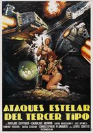 Starcrash - Spanish Movie Poster (xs thumbnail)