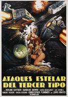 Starcrash - Spanish Movie Poster (xs thumbnail)
