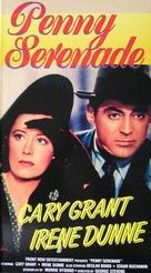 Penny Serenade - VHS cover (xs thumbnail)