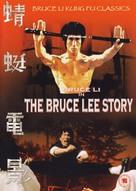 Yang chun da xiong - British Movie Cover (xs thumbnail)