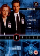 """The X Files"" - British DVD cover (xs thumbnail)"