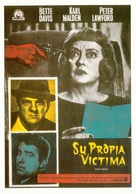 Dead Ringer - Spanish Movie Poster (xs thumbnail)