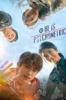 """""""Saikometeuri Geunyeoseok"""" - Movie Cover (xs thumbnail)"""