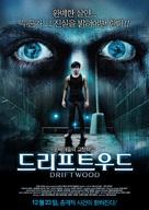 Driftwood - South Korean Movie Poster (xs thumbnail)