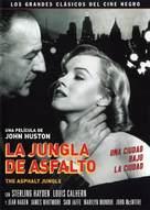 The Asphalt Jungle - Spanish DVD movie cover (xs thumbnail)