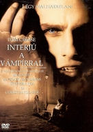 Interview With The Vampire - Hungarian Movie Cover (xs thumbnail)