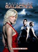 """Battlestar Galactica"" - DVD cover (xs thumbnail)"