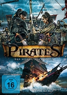 Pirates - German DVD cover (xs thumbnail)
