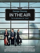 Up in the Air - French Movie Poster (xs thumbnail)