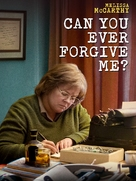 Can You Ever Forgive Me? - Movie Cover (xs thumbnail)