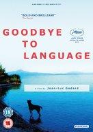 Adieu au langage - British DVD movie cover (xs thumbnail)