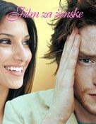 Román pro zeny - Slovenian Movie Poster (xs thumbnail)