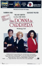 Working Girl - Italian Theatrical poster (xs thumbnail)
