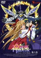 """""""Kannazuki no miko"""" - Japanese Movie Cover (xs thumbnail)"""