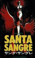 Santa sangre - Japanese VHS movie cover (xs thumbnail)