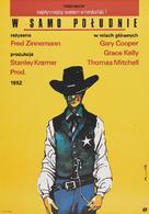High Noon - Polish Movie Poster (xs thumbnail)