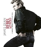 Rebel Without a Cause - Czech Blu-Ray cover (xs thumbnail)
