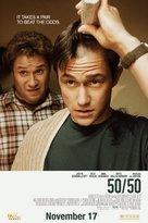 50/50 - Hong Kong Movie Poster (xs thumbnail)