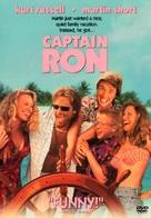 Captain Ron - DVD movie cover (xs thumbnail)