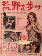 Walk on the Wild Side - Japanese Movie Poster (xs thumbnail)