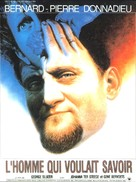 Spoorloos - French Movie Poster (xs thumbnail)