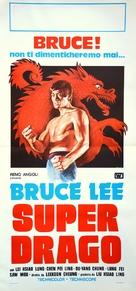 Chin se tai yang - Italian Movie Poster (xs thumbnail)
