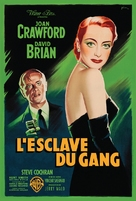 The Damned Don't Cry - French Movie Poster (xs thumbnail)