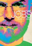 jOBS - Czech Movie Poster (xs thumbnail)