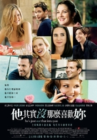 He's Just Not That Into You - Taiwanese Movie Poster (xs thumbnail)