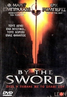 By the Sword - Greek Movie Cover (xs thumbnail)