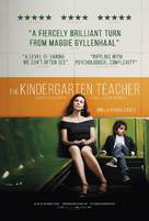 The Kindergarten Teacher - British Movie Poster (xs thumbnail)