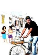 Cuerno de la abundancia, El - Spanish Key art (xs thumbnail)
