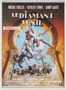The Jewel of the Nile - French Movie Poster (xs thumbnail)
