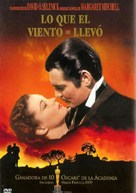 Gone with the Wind - Spanish Movie Cover (xs thumbnail)