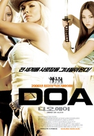 Dead Or Alive - South Korean Movie Poster (xs thumbnail)
