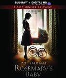 """Rosemary's Baby"" - Blu-Ray movie cover (xs thumbnail)"