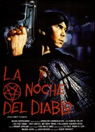 The First Power - Spanish Movie Poster (xs thumbnail)