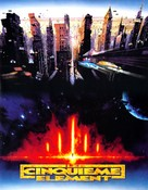 The Fifth Element - French DVD cover (xs thumbnail)