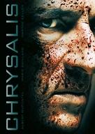 Chrysalis - French Movie Poster (xs thumbnail)