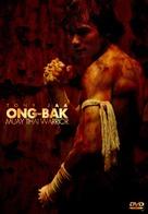 Ong-bak - DVD cover (xs thumbnail)