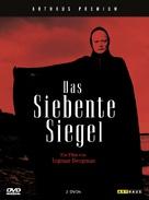 Det sjunde inseglet - German Movie Cover (xs thumbnail)