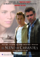 Cassandra's Dream - Argentinian Movie Poster (xs thumbnail)