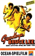 Goodbye Bruce Lee - German VHS cover (xs thumbnail)