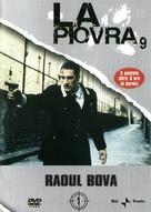 La piovra 9 - Il patto - Italian DVD cover (xs thumbnail)