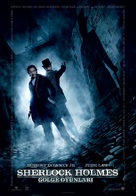 Sherlock Holmes: A Game of Shadows - Turkish Movie Poster (xs thumbnail)