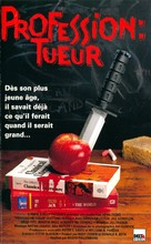 Cutting Class - French VHS movie cover (xs thumbnail)